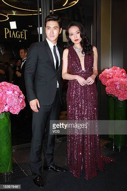 South Korean Singer Choi Si Won and Chinese actress Shu Fanny attend the opening ceremony of the Piaget New Store on October 11 2012 in Hong Kong...