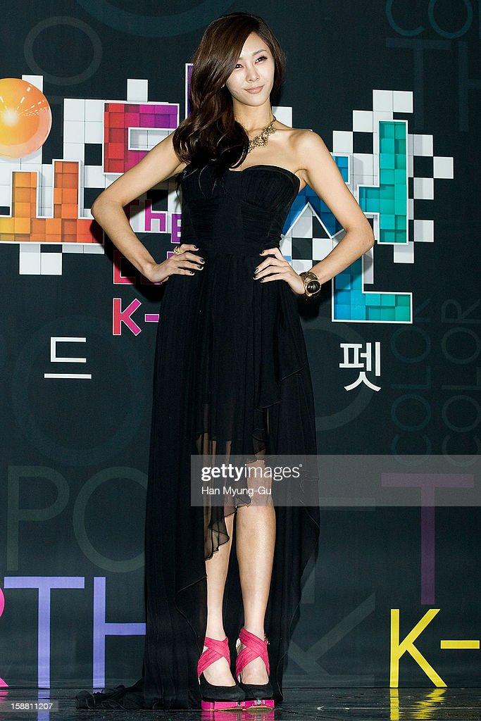 South Korean singer G.NA arrives at the 2012 SBS Korea Pop Music Festival named 'The Color Of K-Pop' at Korea University on December 29, 2012 in Seoul, South Korea.