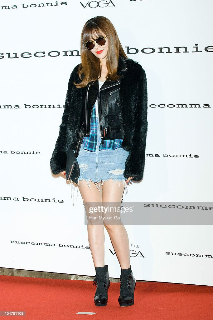 South Korean singer IVY (Park Eun-Hye) attends the promotional event of 'Suecomma Bonnie' 2013 S/S Presentation on October 25, 2012 in Seoul, South Korea.