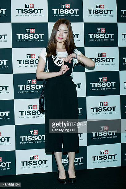 South Korean singer Lady Jane attends the promotional event for TISSOT 'Chemin Des Tourelles' Launch Photocall on August 20 2015 in Seoul South Korea