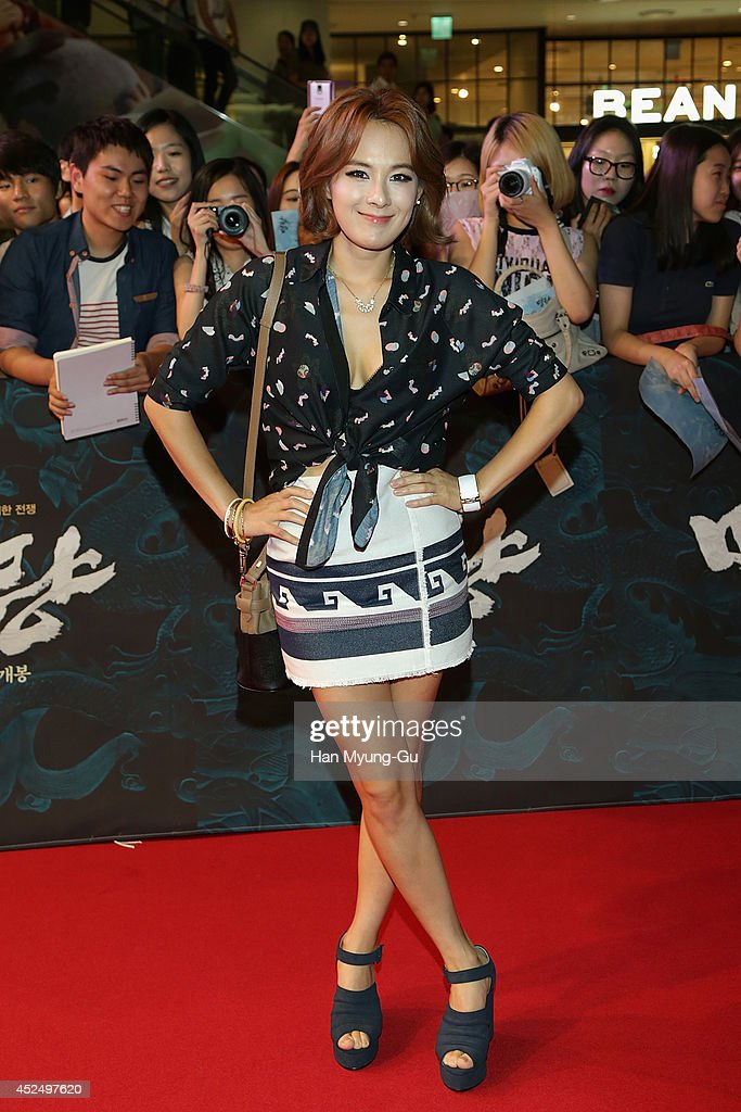 South Korean singer Lee Chae-Yeon (Chae Yeon) attends the VIP screening for 'Roaring Currents' at CGV on July 21, 2014 in Seoul, South Korea. The film will open on July 30, in South Korea.