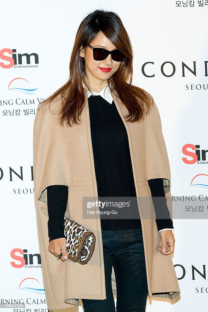 South Korean singer Lee Hyo-Ri (Lee Hyori) attends the wedding of Uhm Tae-Woong at Conrad Hotel on January 9, 2013 in Seoul, South Korea.