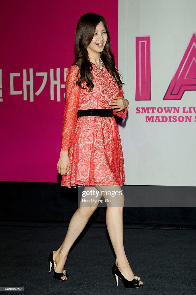 South Korean singer Seohyun of Girls' Generation attends a showcase to promote 'I AM.' at CGV on April 30, 2012 in Seoul, South Korea. The documentary movie will open on May in South Korea.