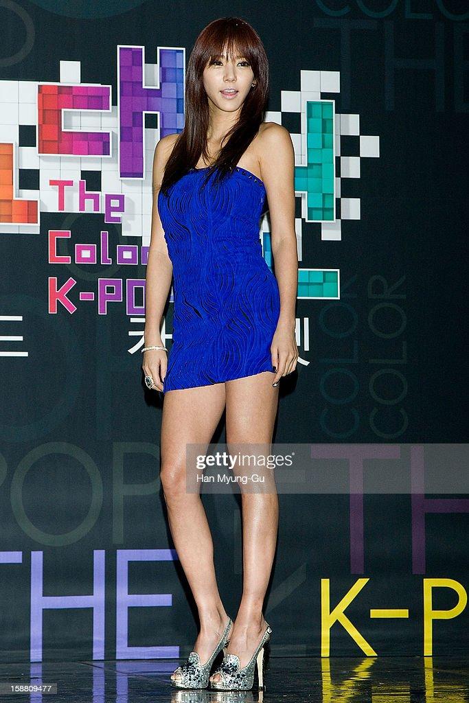 South Korean singer Son Dam-Bi arrives at the 2012 SBS Korea Pop Music Festival named 'The Color Of K-Pop' at Korea University on December 29, 2012 in Seoul, South Korea.