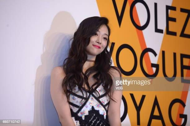 South Korean singer Sulli attends the Louis Vuitton 'Volez Voguez Voyagez' Exhibition on June 7 2017 in Seoul South Korea