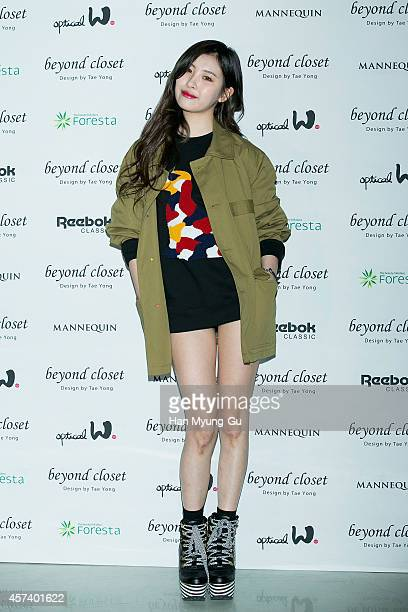 South Korean singer Sunmi poses for photographs at the Beyond Closet show as part of Seoul Fashion Week S/S 2015 at DDP on October 17 2014 in Seoul...