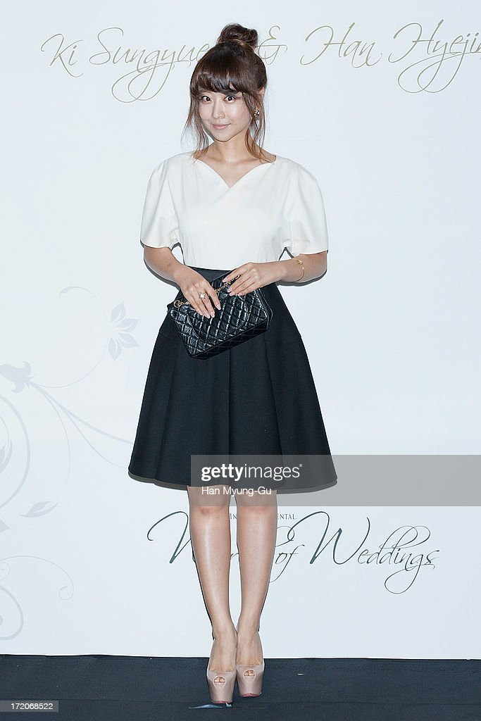 South Korean singer Yangpa attends during the wedding of Ki Sung-Yueng of Swansea City at COEX Intercontinental Hotel on July 1, 2013 in Seoul, South Korea.