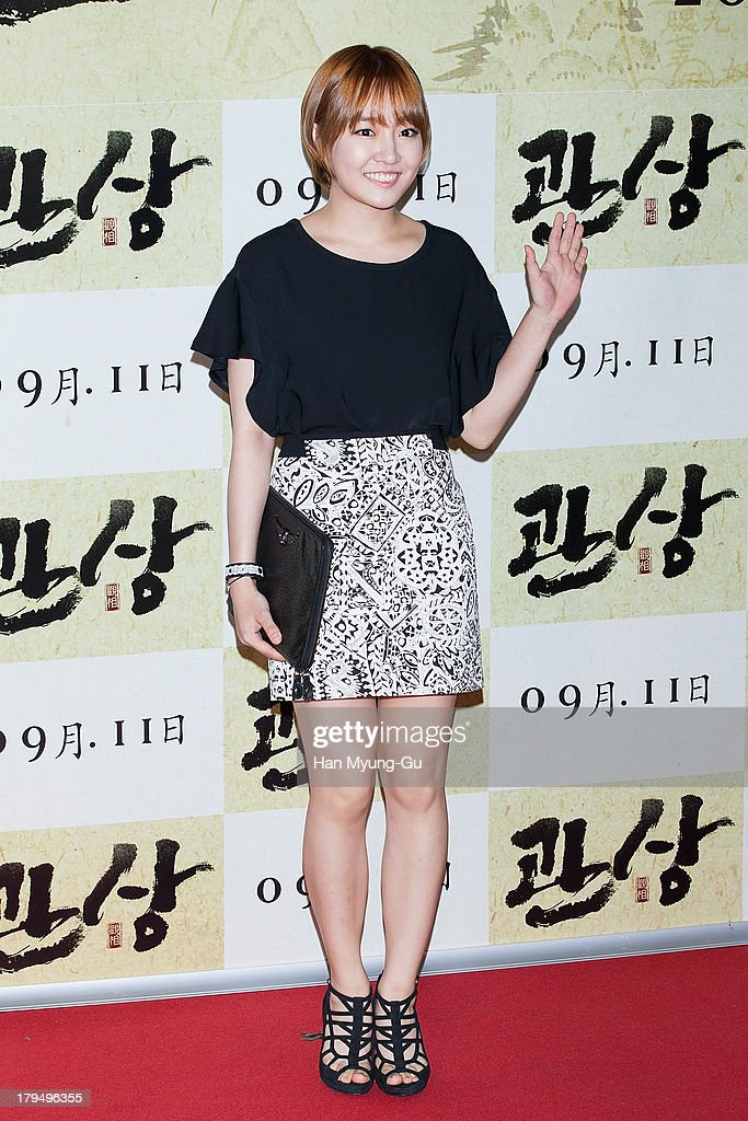South Korean singer Youn Ha (Younha) attends during 'The Face Reader' VIP screening at the CGV on September 4, 2013 in Seoul, South Korea. The film will open on September 11, in South Korea.