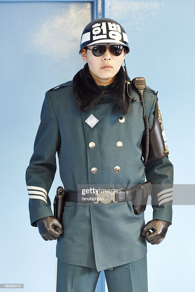 South Korean Soldier in the JSA : Stock Photo