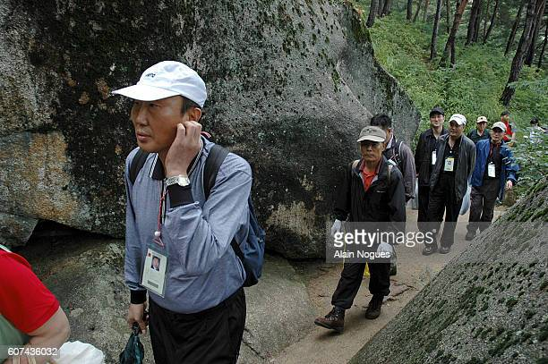 South korean tourists can visit the Kumgang Mounts as an access has been set up through the separation line located along the 38th parallel