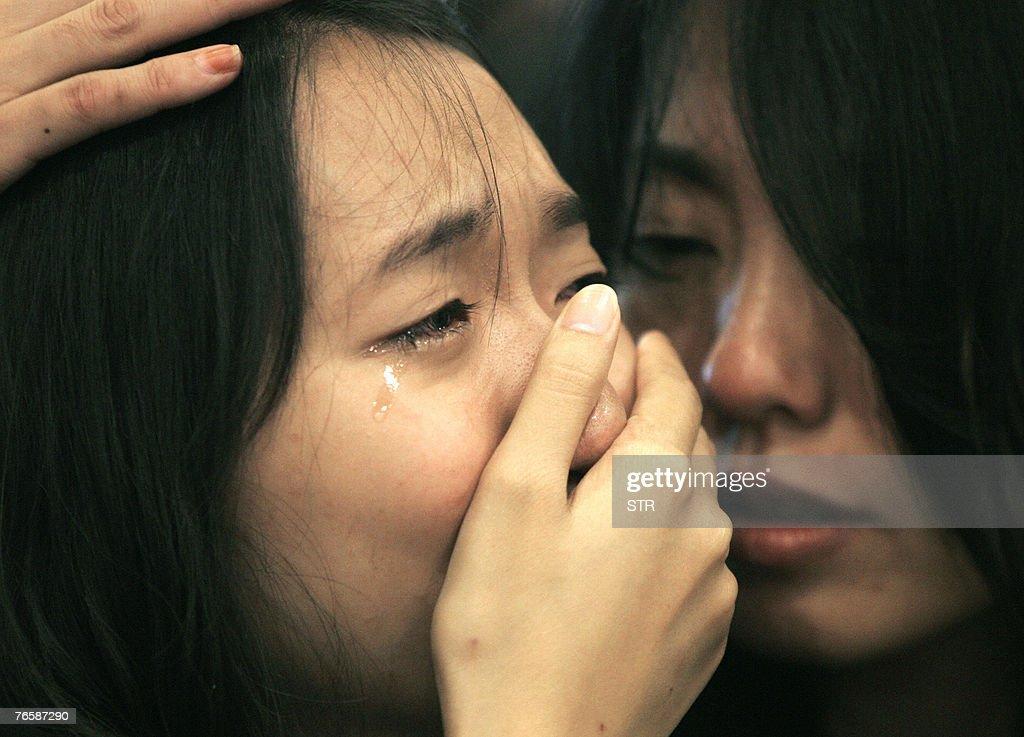 Dating korean christian girl