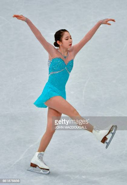 South Korea's Choi Dabin competes in the woman's Free Skating event at the ISU World Figure Skating Championships in Helsinki Finland on March 31...