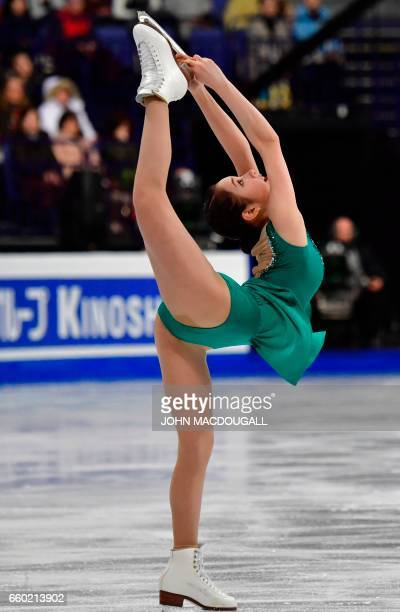 South Korea's Choi Dabin competes in the womens short program at the ISU World Figure Skating Championships in Helsinki Finland on March 29 2017...