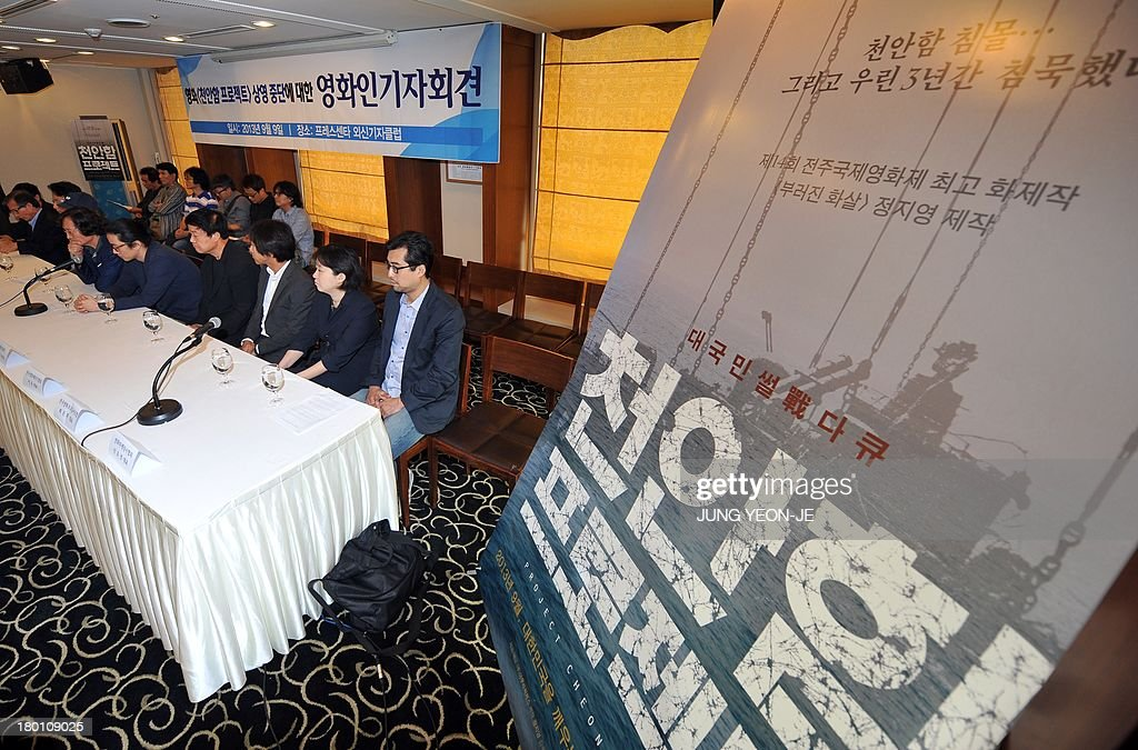 South Korea's filmmakers hold a press conference against the decision to stop screening the documentary film 'Project Cheonan Ship' produced by Chung in Seoul on September 9, 2013. South Korea's film community reacted angrily to a major cinema chain's decision to stop screening the documentary that questions whether North Korea was really behind the 2010 sinking of the warship Cheonan.