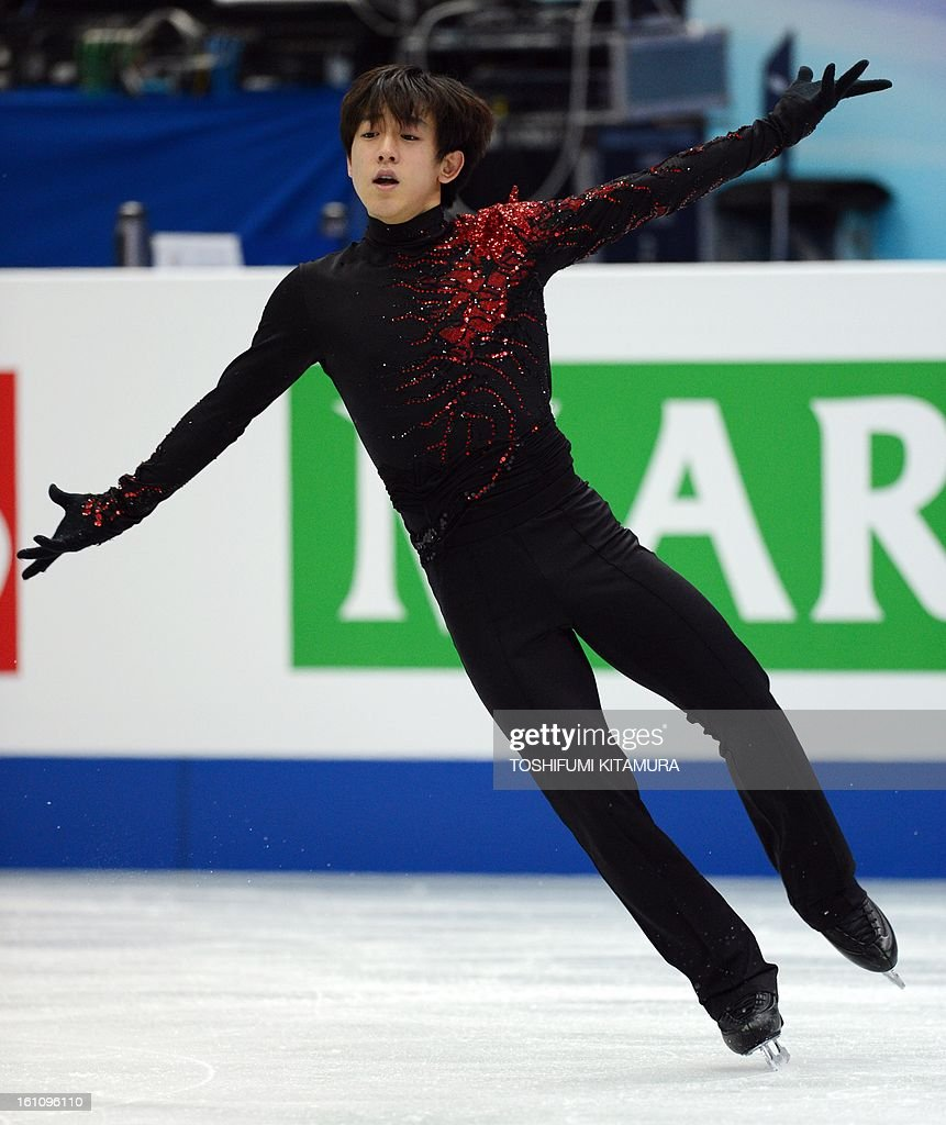 South Korea's Kim Jin-Seo performs his free skating in the men's event during the Four Continents figure skating championships in Osaka on February 9, 2013.