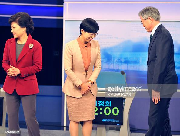 South Korea's presidential candidates Park GeunHye of the ruling Saenuri Party Lee JungHee of the opposition Unified Progressive Party and Moon JaeIn...