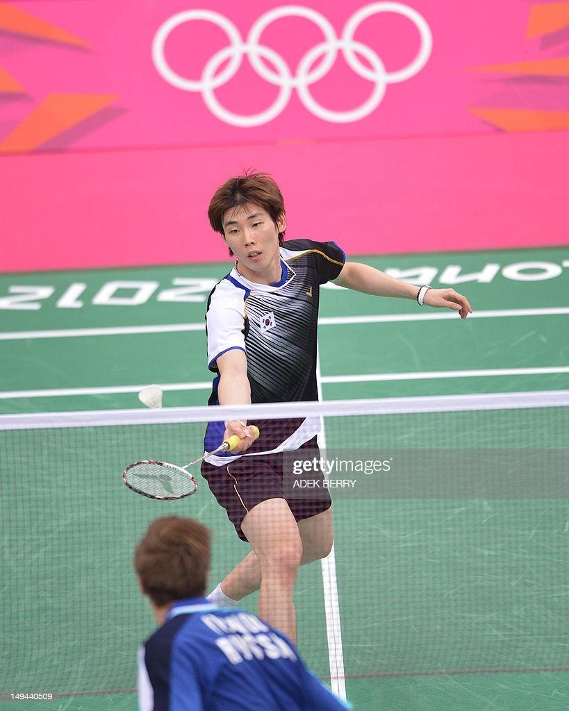 South Korea s Son Wan Ho background re