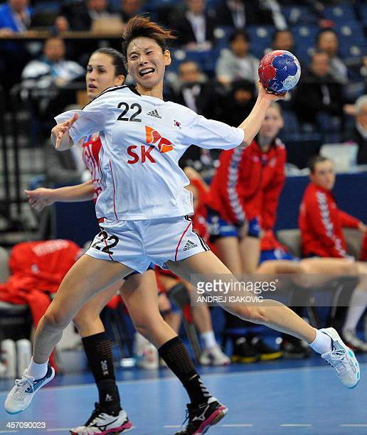 South Korea's Sun Hee Woo takes a shot during the 2013 Women's Handball World Championship round of sixteen match between South Korea and Serbia in...