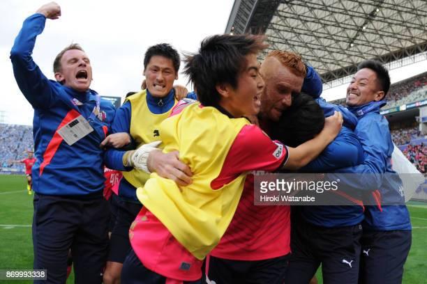 Souza of Cerezo Osaka celebrates scoring his team's second goal during the JLeague Levain Cup final match between Cerezo Osaka and Kawasaki Frontale...