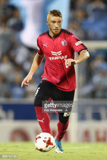 Souza of Cerezo Osaka in action during the JLeague J1 match between Jubilo Iwata and Cerezo Osaka at Yamaha Stadium on August 19 2017 in Iwata...
