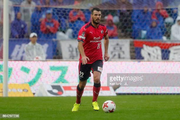 Souza of Cerezo Osaka in action during the JLeague J1 match between Cerezo Osaka and Ventforet Kofu at Kincho Stadium on October 21 2017 in Osaka...