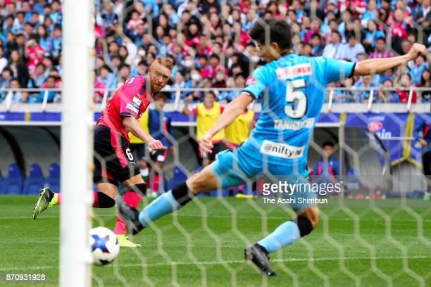 Souza of Cerezo Osaka scores his side's second goal during the JLeague Levain Cup final between Cerezo Osaka and Kawasaki Frontale at Saitama Stadium...