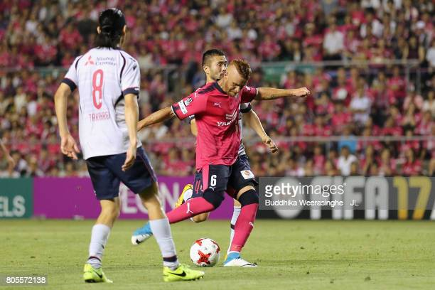Souza of Cerezo Osaka scores his side's third goal during the JLeague J1 match between Cerezo Osaka and FC Tokyo at Kincho Stadium on July 2 2017 in...