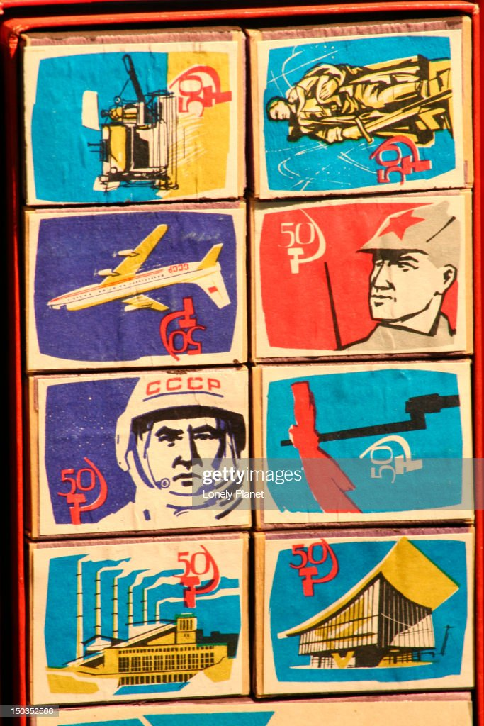 Soviet era matchboxes at Museum of Occupation.