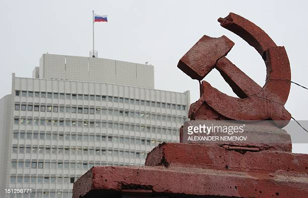 A Soviet hammer and a cycle symbol is seen in front of a building of a regional administration in Vladivostok where the AsiaPacific Economic...