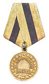Soviet Medal for the liberation of Belgrade. The Second World War.