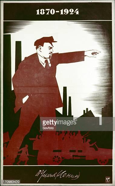 A soviet poster commemorating v i lenin by a strakhov 1924
