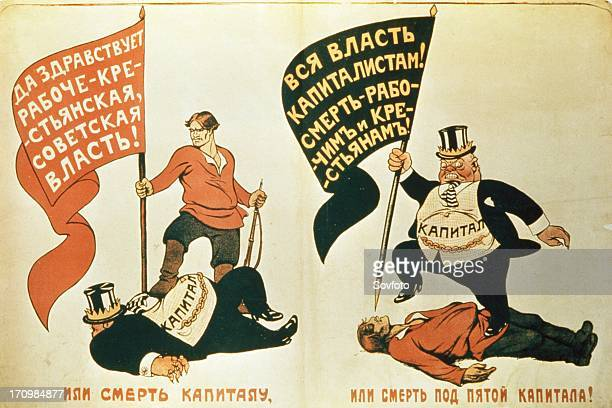 Soviet propaganda poster from 1919 'either death to capitalism or death under the foot of capitalism'