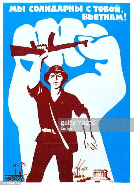 Soviet propaganda poster from the 1960s or 70s 'We're in solidarity with you Vietnam'