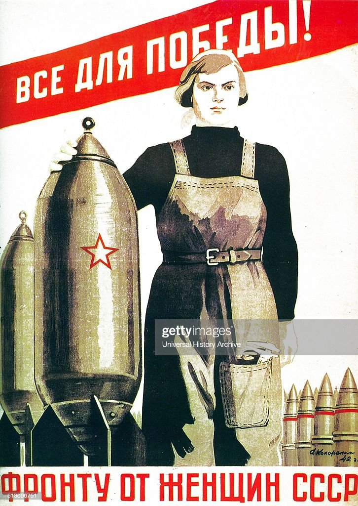 A Soviet propaganda poster from the era of the Second World War that reads 'Everything for the victory to the front from the women of the USSR'