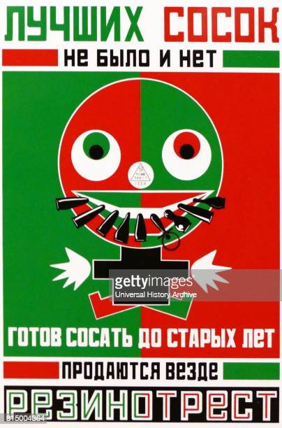 Soviet Russian propaganda poster designed by Vladimir Mayakovski in collaboration with Aleksandr Rodchenko Text translation There was no better and...