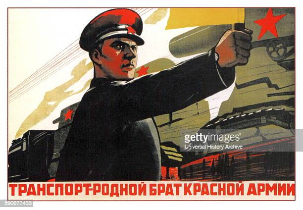 Soviet Union propaganda poster Text reads 'Transport is the own brother of Red Army'