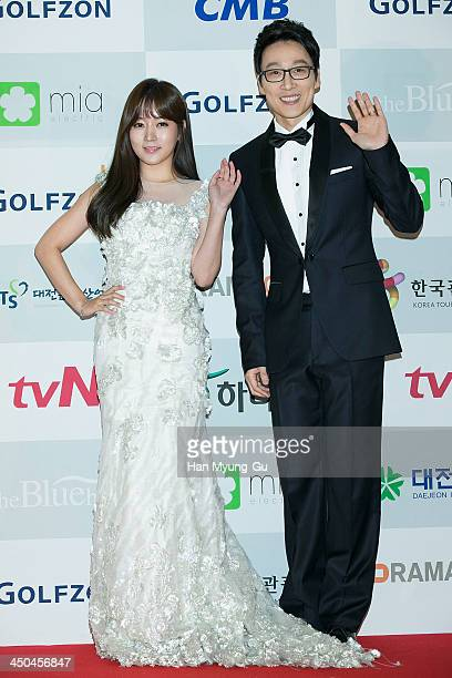 Soyeon of South Korean girl group Tara of South Korean girl group Tara and actress Lee HwiJae attend the 2013 APAN Star Awards at Chungnam National...