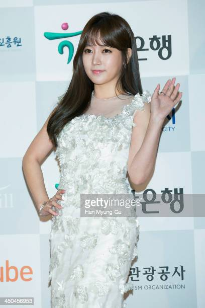 Soyeon of South Korean girl group Tara of South Korean girl group Tara attends the 2013 APAN Star Awards at Chungnam National University on November...