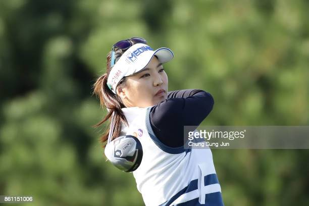 SoYeon Ryu of South Korea plays a tee shot on the 2nd hole during the third round of the LPGA KEB Hana Bank Championship at the Sky 72 Golf Club...