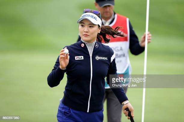 SoYeon Ryu of South Korea reacts after a putt on the 1st green during the first round of the LPGA KEB Hana Bank Championship at the Sky 72 Golf Club...