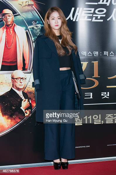 Soyou of South Korean girl group SISTAR attends the photo call for the South Korean premiere of 'Kingsman The Secret Service' at COEX Mega Box on...