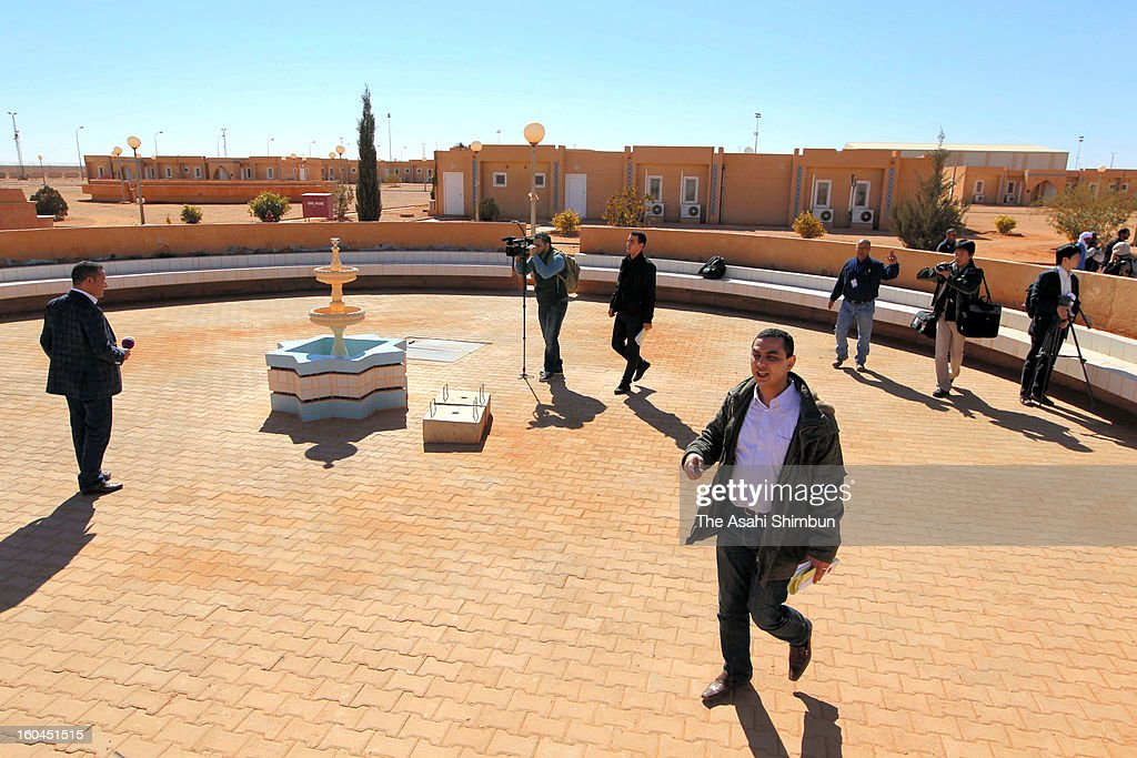 A space in the residential area, where the hostages were reported to be gathered during recent hostage crisis on January 31, 2013 in In Amenas, Algeria. Thirty-seven foreign hostages including 10 Japanese and 29 Islamic militants died.