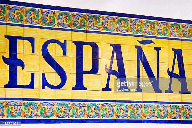 Spain Ceramic Wall Tiles