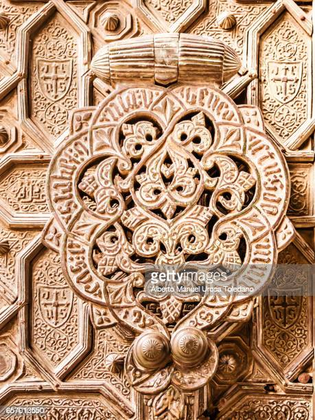 Spain, Cordoba, Mosque-Cathedral of Cordoba, Door knocker