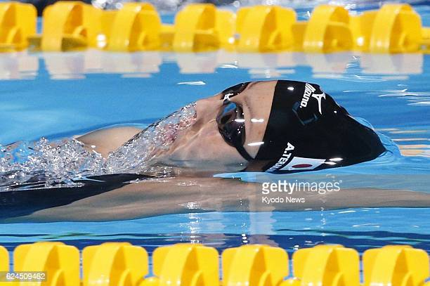 BARCELONA Spain Japan's Aya Terakawa swims in the final of the women's 50meter backstroke at the world swimming championships in Barcelona Spain on...