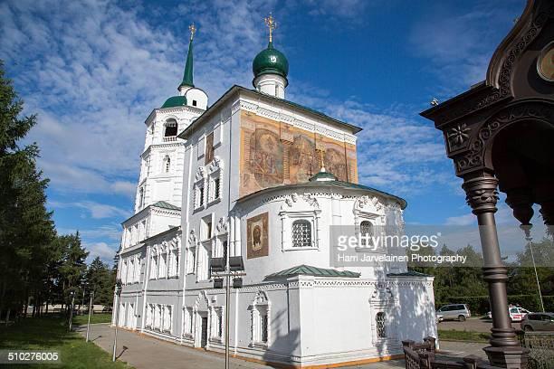 Spas Nerukotvorniy Church, Irkutsk, Russia