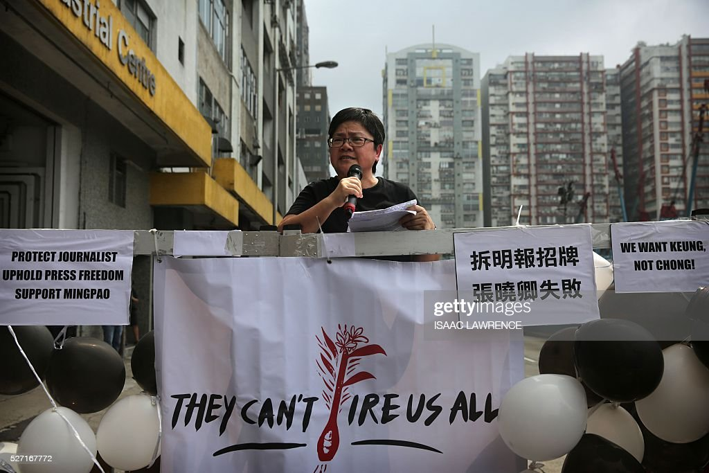 A speaker addresses people gathered outside the offices of Ming Pao during a rally organised by Journalist groups to protest the sacking of Ming Pao's Executive Chief Editor Keung Kwok-yuen in Hong Kong on May 2, 2016. / AFP / ISAAC