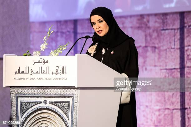 Speaker of the Federal National Council of the UAE Dr Amal Al Qubaisi speaks during the 'AlAzhar World Peace' conference organized by AlAzhar in...
