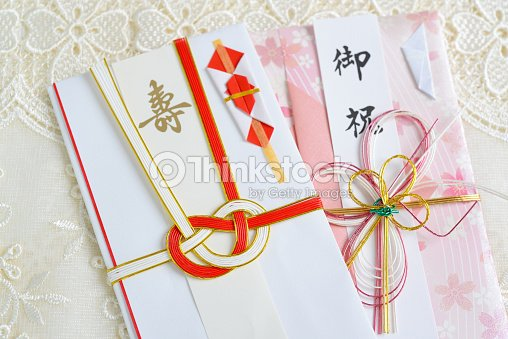 special envelope for monetary gifts stock photo thinkstock