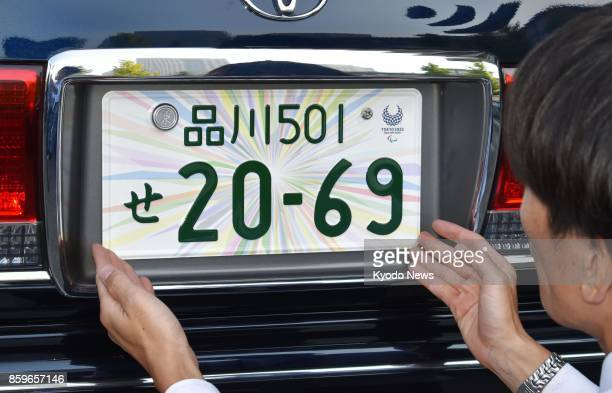 A special vehicle license plate featuring a design commemorating the 2020 Tokyo Olympics and Paralympics is attached to a transport ministry car...